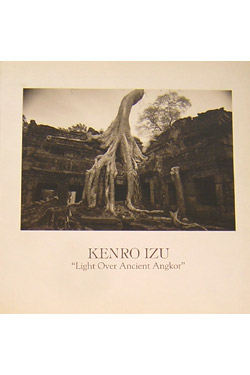 Light Over Ancient Angkor. Izu Kenro.