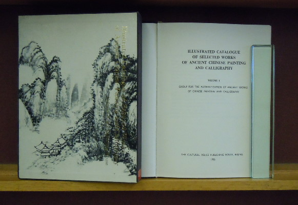Illustrated Catalogue of Selected Works of Ancient Chinese Painting and Calligraphy, Volume I. Group for the Authentication of Chinese Painting and Calligraphy.