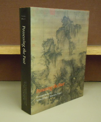 Possessing the Past : Treasures from the National Palace Museum, Taipei. James C. Y. Watt Wen C. Fong.