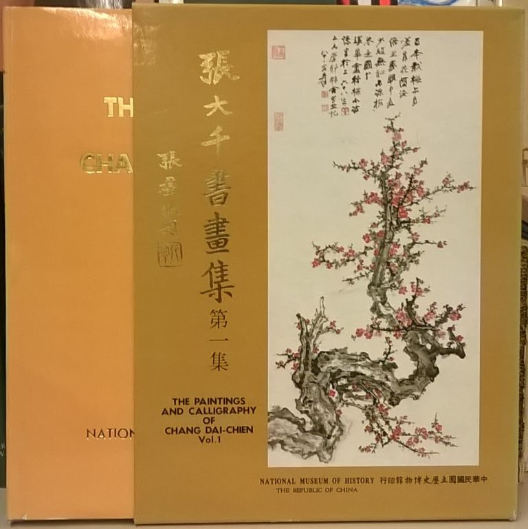 The Paintings and Calligraphy of Chang Dai-Chien, Vol. 1. Chang Dai-Chien.