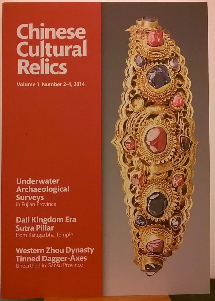 Chinese Cultural Relics: Volume 1, Number 2-4, 2014. Yuting Gao Garry Guan.