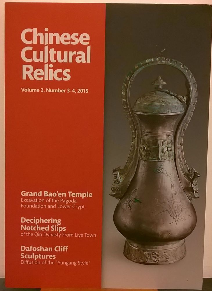 Chinese Cultural Relics: Volume 2, Number 3-4, 2015. Xin Chen Garry Guan, Yuting Gao.