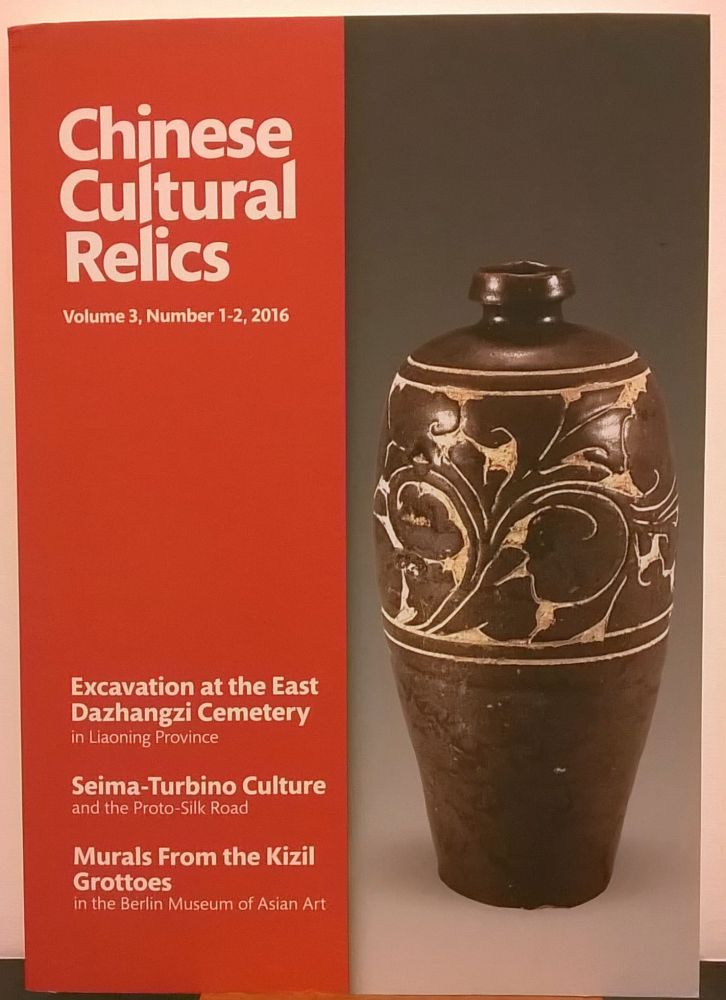 Chinese Cultural Relics Volume 3