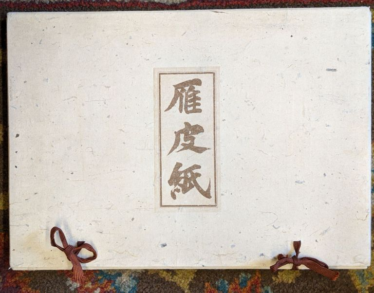 Japanese Papermaking, with examples. n a.