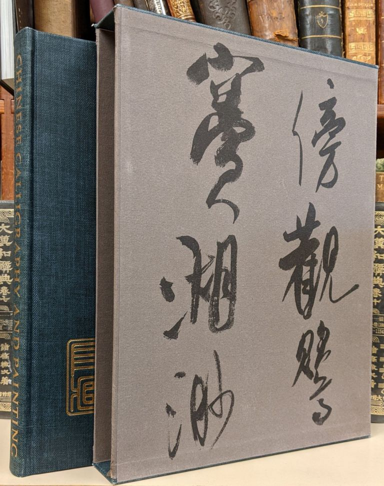 Chinese Calligraphy and Painting in the Collection of John H. Crawford, Jr.