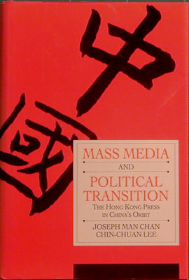 Mass Media and Political Transition: The Hong Kong Press in China's Orbit. Joseph Man Chan,...