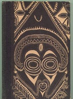 A Outline Guide to the Art of the South Pacific. Paul S. Wingert
