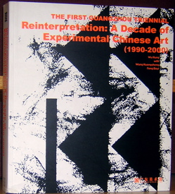 The First Guangzhou Triennial. Reinterpretation: A Decade of Experimental Chinese Art (1990 -...