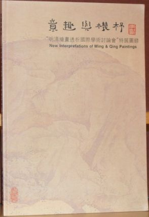 New Interpretations of Ming and Qing Paintings. James Cahill, Richard Vinograd
