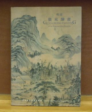 Guangdong Painting of the Ming and Qing Dynasties. Christina Chu