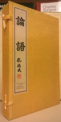 The Analects of Confucius (A Chinese-English Bilingual Translation). Confucius, John Kirkly, Li...