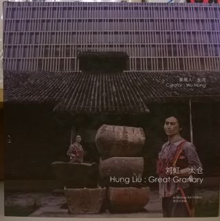 Hung Liu: The Great Granary. Hung Liu