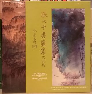 The Paintings and Calligraphy of Chang Dai-Chien, vol. 5. Chang Dai-Chien