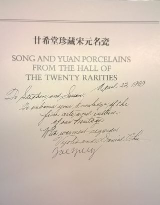 Song and Yuan Porcelains from the Hall of the Twenty Rarities