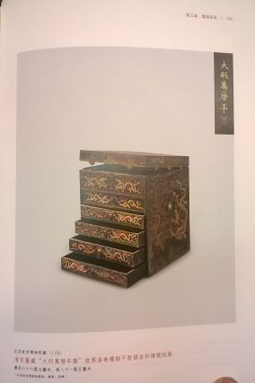 Lacquered Chinese Furniture: Research Based on Examples from the 10-18th Centuries