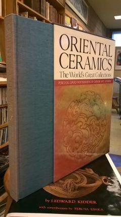 The World's Great Collections Oriental Ceramics: Volume 6 Percival David Foundation of Chinese Art, London