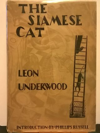 The Siamese Cat. Leon Underwood