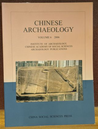 Chinese Archaeology, Volume 6, 2006. Liu Qingzhu