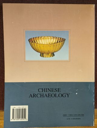 Chinese Archaeology, Volume 1, 2001
