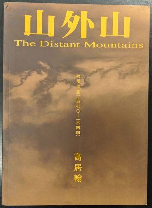 The Distant Mountains: Chinese Painting of the Late Ming Dynasty, 1570-1644. James Cahill, Gao Ju...