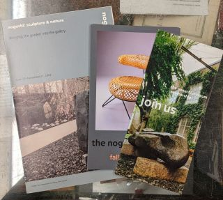 Three informational brochures from the Noguchi Museum