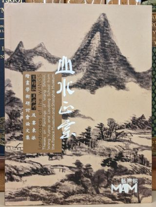 Landscapes of the Wangs: Theses on Paintings of Wang Shimin, Wang Yuanqi and Loudong School from...