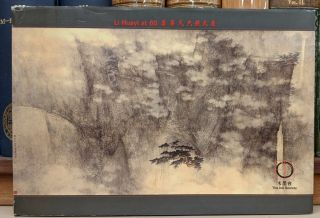 Li Huayi at 60: Paintings in the Yiqingzhai Collection. Catherine Maudsley