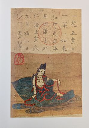 The Complete Works of Japanese Printmaking Arts, Vol. 1: Ancient Prints