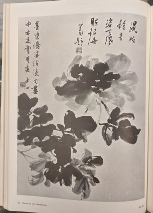 Johnson Chow's Paintings