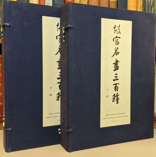 Three Hundred Masterpieces of Chinese Painting in the Palace Museum, 6 vol