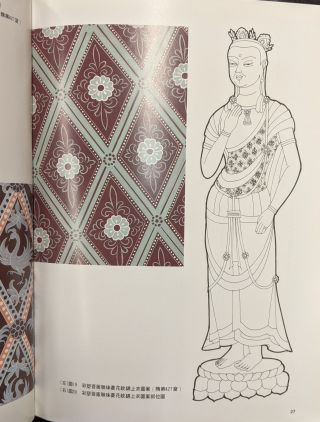 Costume Patterns From Dunhuang Frescoes (A.D. 366-1368)